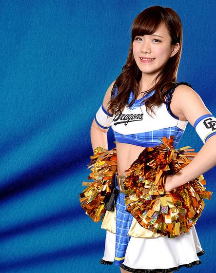 bg-miyajima