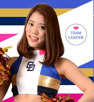 profileWakaizumi