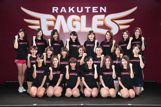 main_cheer