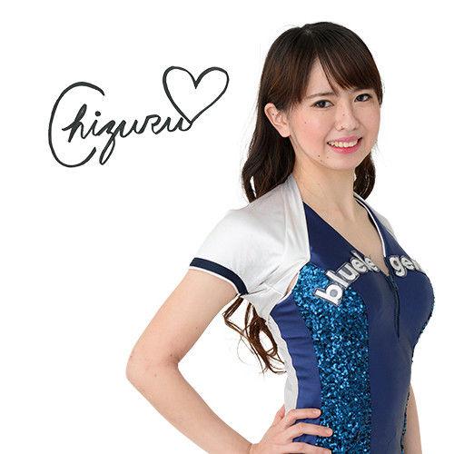 04_01Chizuru