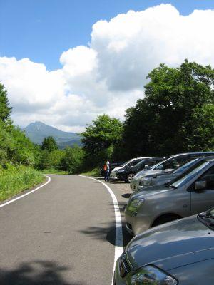 三平山登山口