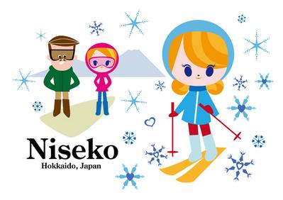niseko01