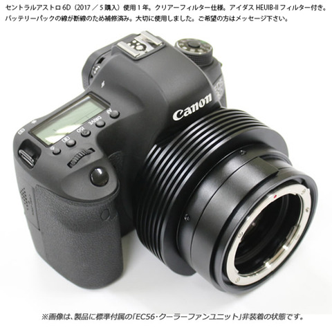 Central-Astro6D