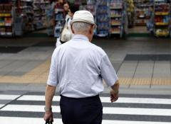 年金受給開始75歳繰り下げなら…86歳まで生きなければ大損