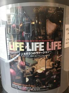 LIFE LIFE LIFEポスター