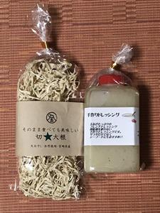 佐藤青果店
