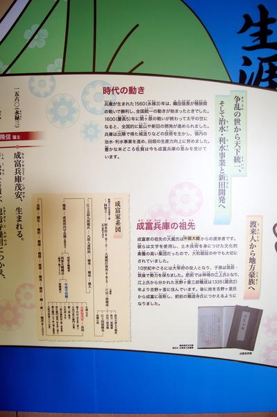 DSC0465501
