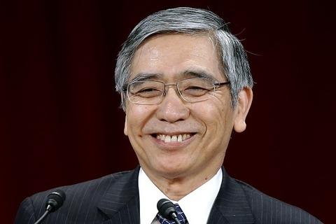 お給料が増えて満面の笑みの日銀黒田総裁