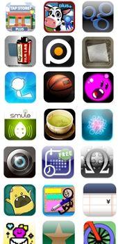 2ちゃんねるでiPhoneの神アプリとしてテンプレに残り続けた2013年度の暫定神アプリ