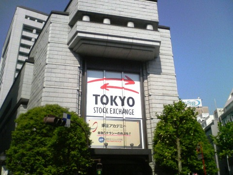 東京証券取引所の夜間取引が白紙に