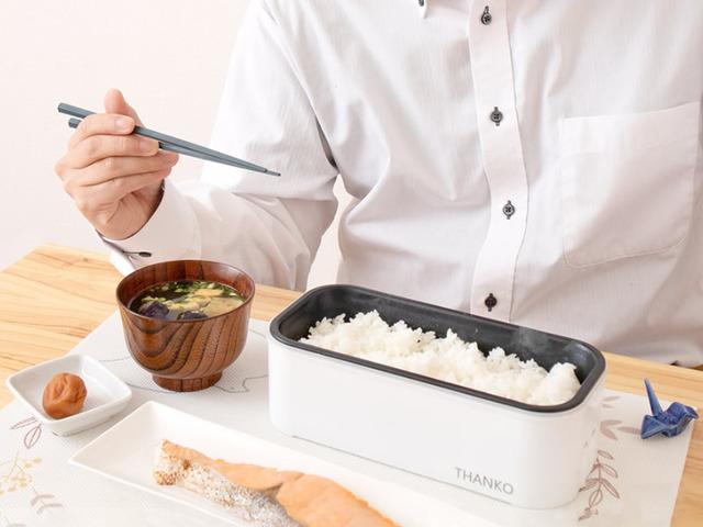 帰宅後14分で炊き立てご飯が食える「おひとりさま用超高速弁当箱炊飯器」が発売、ちょっと欲しいw