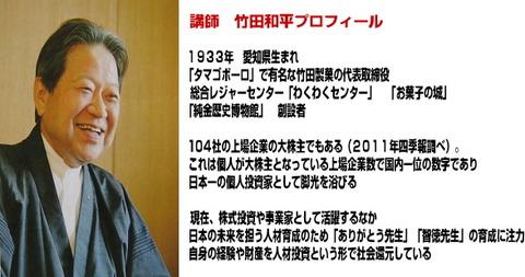 http://www.bloomberg.co.jp/news/123-... の投資哲学が興味