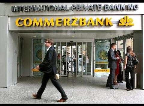 マイナス金利を導入したドイツ・コメルツ銀行