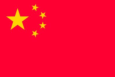 中華人民共和国が利下げ