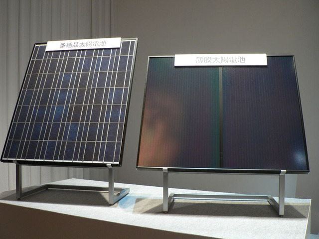 薄膜太陽電池