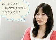 FXで200万円を14万円にした「節約アドバイザー丸山晴美さん」がお茶目過ぎるww