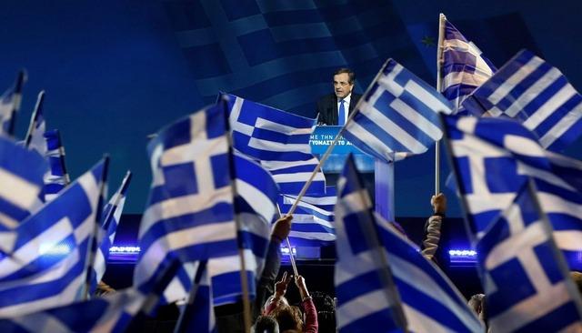 ギリシャ総選挙