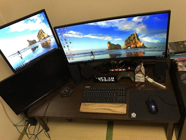 ん、俺のパソコンのトリプルディスプレイ環境見てくか?