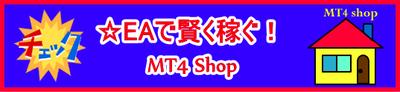 Mt4shop2
