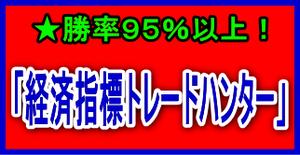 1220_keizai