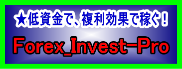 Forex_Invest-Pro