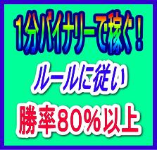 1M_bainari1