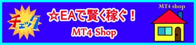 Mt4shop6