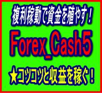 Forex_Cash5