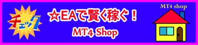 Mt4shop3