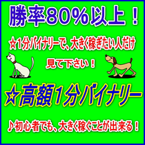 kougaku-b