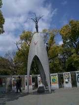 原爆の子像