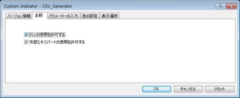 Custom Indicator(全般)