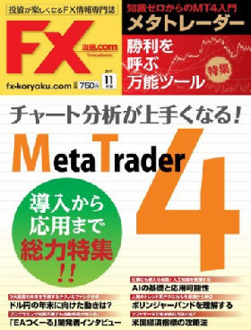 new_FX攻略