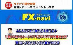 fxnavi01