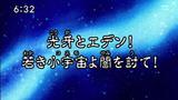 聖闘士星矢Ω_46話_タイトル