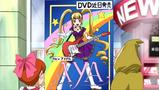 鬼太郎_03話_DVD_AyA
