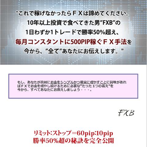 2018-01-19_17h41_52