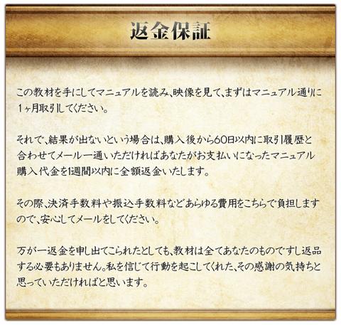 2018-01-19_18h12_51