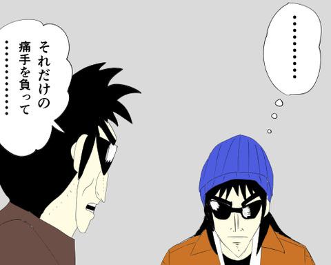 コミック6