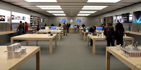 apple-store-660x330