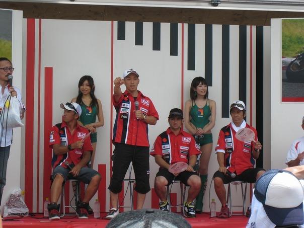 ヨシムラチーム