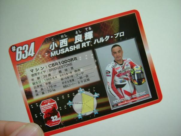 トレーディングカード