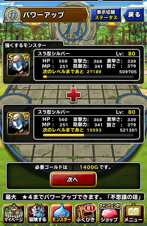 001925C4-A1F3-4E91-BAC1-BDB47B2D7BF9