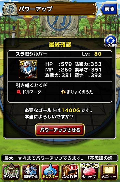 B9268376-59E8-49E3-9DCC-81A2A0A0AD8B