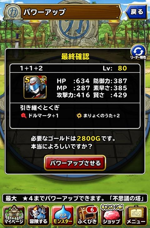 90538ECD-D7BD-44B0-A754-91706B5A0AFC
