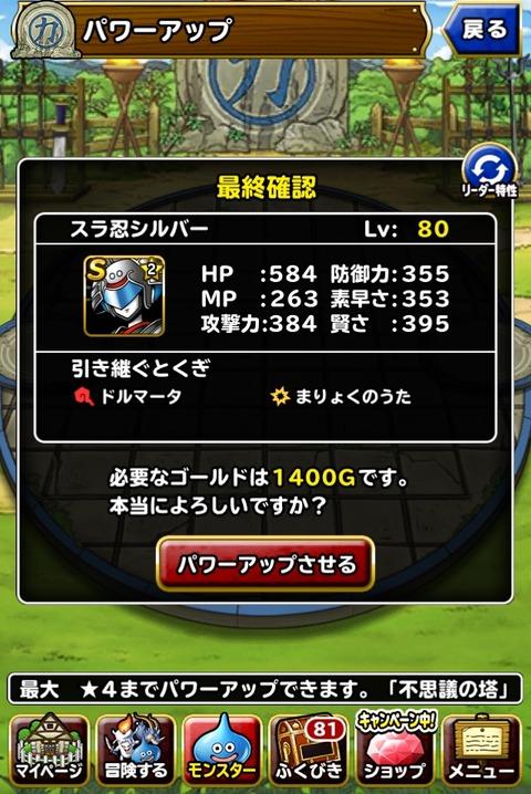 F28C06A9-0A3F-47BB-BB57-492F4ADF8753