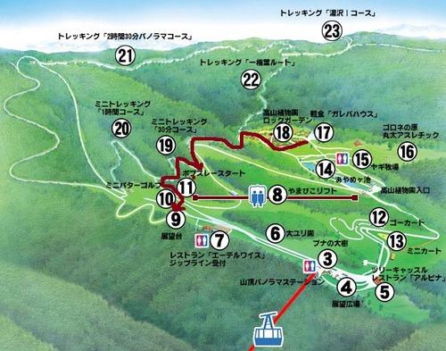 園内マップ-4