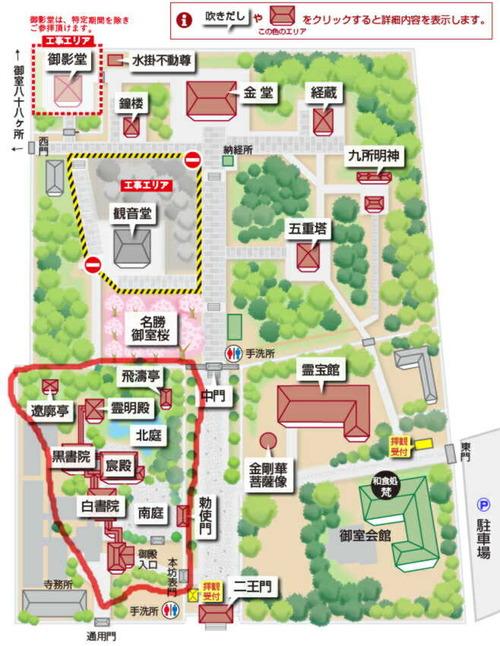 仁和寺境内マップ1