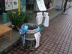 2011_0803小田原0045