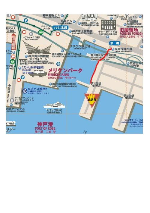 突堤マップ1